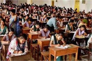 new pattern for board examination