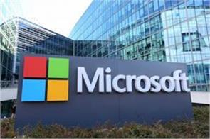 microsoft offers 3 iit students for 1 39 crore package