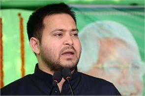 tejaswi raised question on law and order of the state