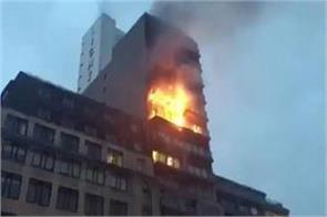fire in an apartment of manchester