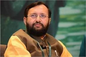 government can not present the draft of new education policy