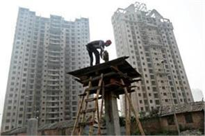 bombay high court considers rera to be valid