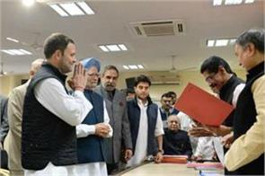 congress presidential election rahul will fill the nomination today