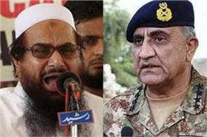 now pak army chief supports hafiz saeed