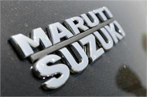 maruti to introduce first electric car in the country by 2020