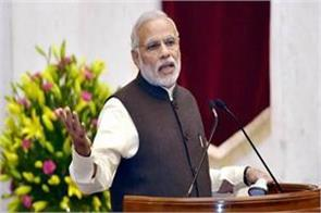 rahul remembering lord shiva more than ambedkar