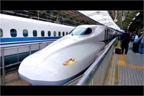 crack found in japan bullet train