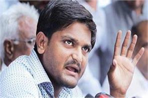 gujarat assembly elections hardik patel robert vadra rahul gandhi