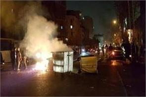 iran releases demonstration on third night