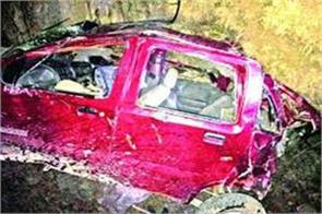 four army personnels died in a tragic accident