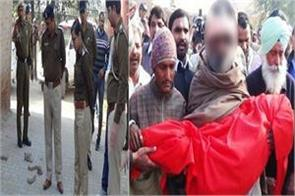 hisar gudiya rape case police
