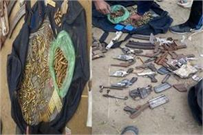 4 smugglers arrested with arms