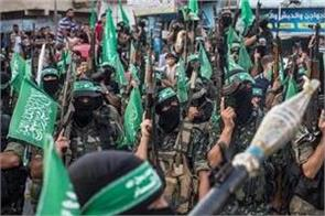 hamas says trump has opened the   gates of hell