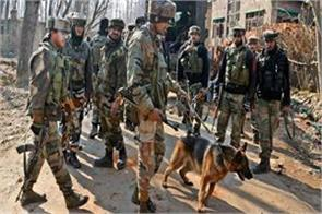 search operation called off in south kashmir