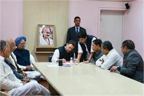 rahul nomination says bjp   welcome pidi