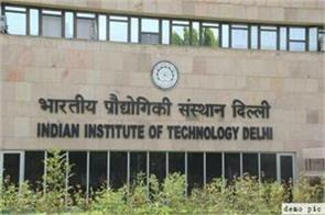 special benefits will be given to girls from new academic session at iit