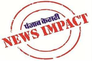 punjab kesari news impact 7 thousand increase in atf rate in 2 months