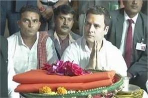 congress gujarat rahul gandhi somnath temple