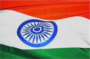 insult of the tricolor on the whatsapp