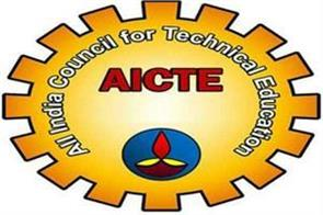aicte will make changes in management colleges   syllabus
