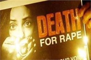 fifth year of the nirbhaya case know how safe women