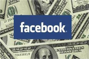 you can earn millions by facebook  sitting at home  just do it