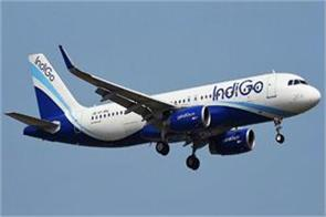 indigos new offer  travel on low prices