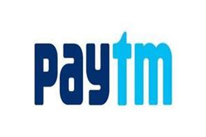 paytm will invest rs 500 crore