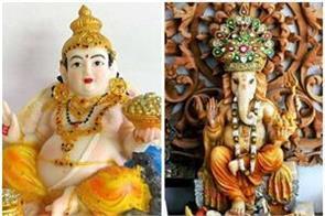 religious legend of ganpati maharaj