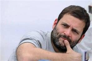 rahul gandhi specializes in gathering news headlines