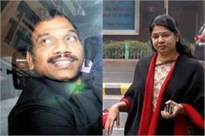 2g scam tamilnadu assembly elections jayalalithaa