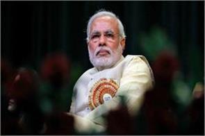 three good news for modi government in november