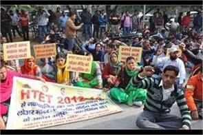 jbt teachers protest