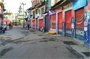 rahmoo and adjacent areas shut against forces action