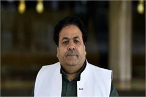 gujarati wanted to get rid of the rule of 22 years  rajiv shukla