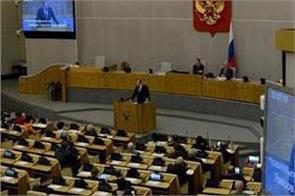 russia to ban american journalists from covering parliament