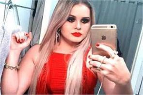 brazil  whatsapp  lidan lite