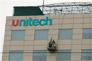 sc orders hearing tomorrow on unitech appeal against nclt order