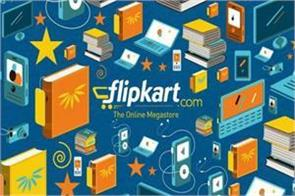 fake shoes were sold at flipkart  famous company filed lawsuit