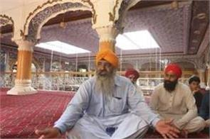 sikhs in pakistan complain of pressure to convert