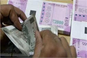 government will take forward banking reforms in the new year