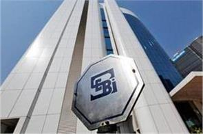 sebi screws on defaulter now must give instant information about the default