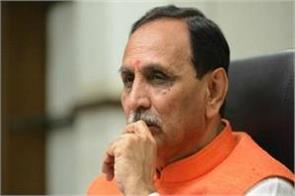 rupani can face difficuties in gujarat