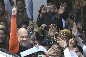 this is a major reason for change in bjp victory in gujarat