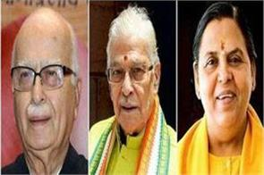 these great leaders played important role in ram temple issue