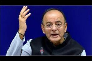 your money in bank will be completely safe  jaitley