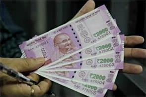 know how the public pocket hit inflation