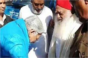 retired chief justice bhargava dived at asaram feet