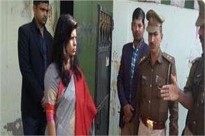 minister swati singh who arrived to meet cancer victims victim of poverty
