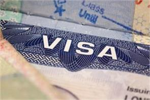 h1b visa holders will be able to work in more than one company